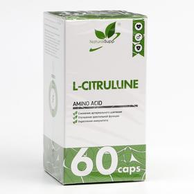 Аминокислота L-Citrulline, ( L Цитруллин) 500 мг 60 капсул