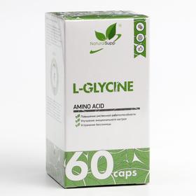 Аминокислота L-Glycine, ( Глицин) 750 мг 60 капсул