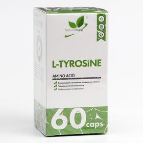 Аминокислота L-Tyrosine, ( L Тирозин) 500 мг 60 капусл