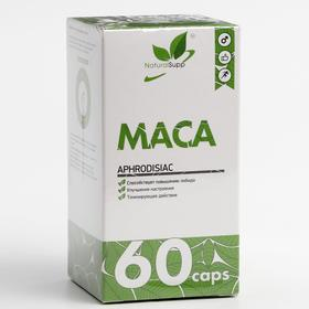 Мака перуанская экстракт (корень) МАСА  500 мг 60 капсул