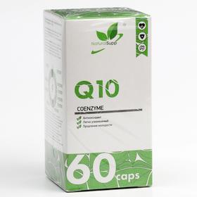 Anti-age Контрол тайм Q10 100% 60 капсул массой 790 мг