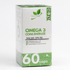Омега-3 жирные кислоты высокой концентрации 1620 мг (DHA 528 / EPA 792), 60 капсул
