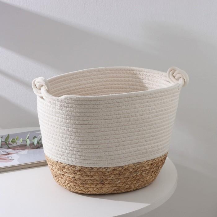 Корзина для хранения Доляна «Ронда», плетёная, 29×24×21 см