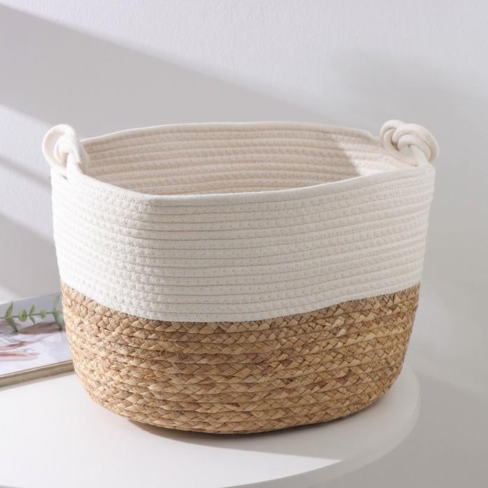 Корзина для хранения Доляна «Ронда», плетёная, 35×29×27 см