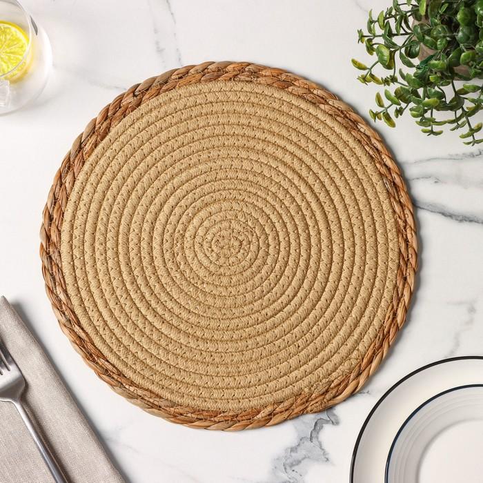 Салфетка Доляна «Мэг», плетёная, d=30 см, цвет бежевый