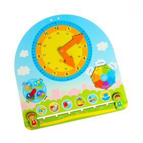 Обучающая доска «Часы и распорядок дня»