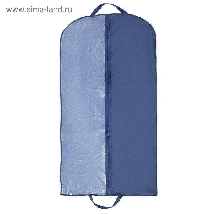 Чехол для одежды спанбонд 60х140 см, цвет синий