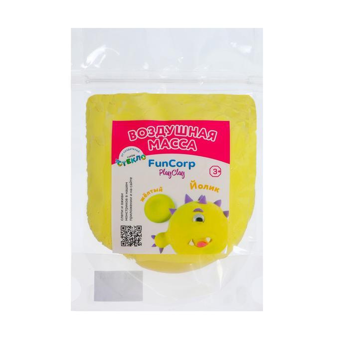 Воздушная масса для лепки FunCorp Playclay, жёлтый, 30 г - фото 3097121