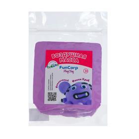 Воздушная масса для лепки FunCorp Playclay, фиолетовый, 30 г