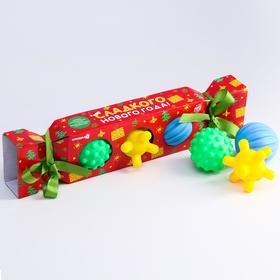 Подарочный набор развивающих тактильных мячиков «Конфета новогодняя» 3 шт.