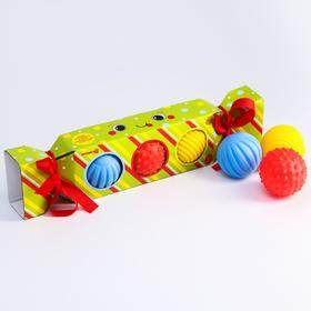 Подарочный набор развивающих тактильных мячиков «Конфета» 3 шт.