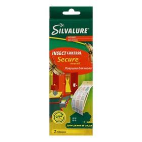 Клеевая ловушка от платяной моли Silvalure Secure overall, 2 шт.