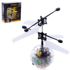 Летающий шар «Супербол», свет, работает от аккумулятора