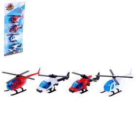Набор вертолетов «Полет», инерционные, 4 штуки