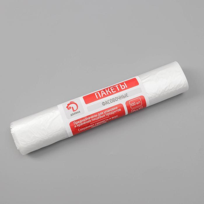 Пакеты фасовочные «Стандарт», 24×37 см, 100 шт, ПНД, 8 мкм