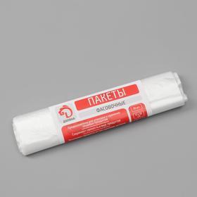 Пакеты фасовочные Доляна «Стандарт», 17×28 см, 50 шт, ПНД 8 мкм