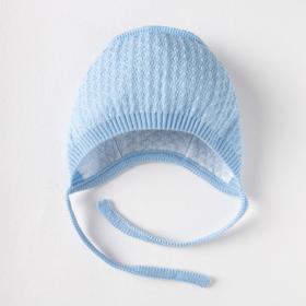 Чепчик детский «Альбина», цвет голубой, размер 18 (1 мес.)