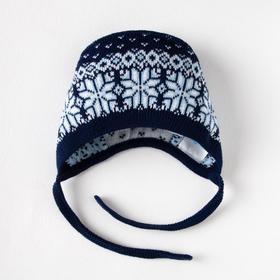 Чепчик детский «Снежинка», цвет синий, размер 18 (1 мес.)