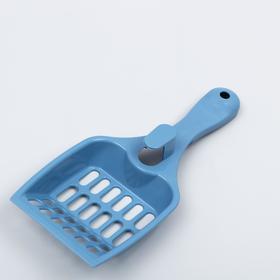 Совок для кошачьего туалета 22,5 x 9,5 x 4 см, синий