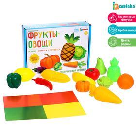 Развивающий набор «Фрукты-овощи»
