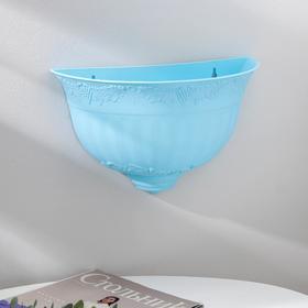 Кашпо настенное «Ангара», d=32 см, цвет голубой