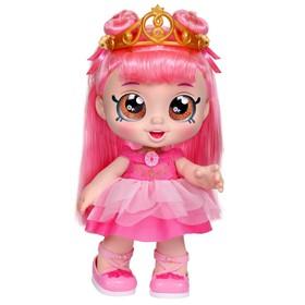 Игровой набор «Кукла Донатина Принцесса», с аксессуарами, 25 см