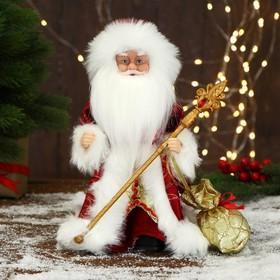 """Дед Мороз """"В красной шубе, с посохом и мешком"""" двигается, 17х29 см"""