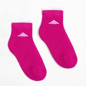 Носки детские махровые, цвет малина, размер 12-14