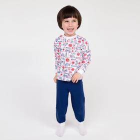 Пижама для мальчика НАЧЁС, цвет белый/тёмно-синий, рост 104 см