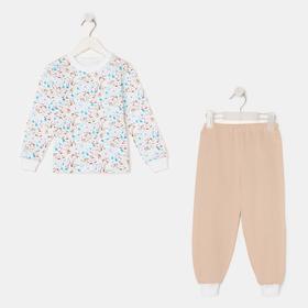 Пижама для мальчика НАЧЁС, цвет белый/бежевый, рост 104 см