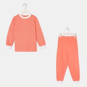 Пижама для девочки НАЧЁС, цвет персик, рост 104 см