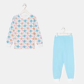 Пижама для девочки НАЧЁС, цвет белый/голубой, рост 104 см