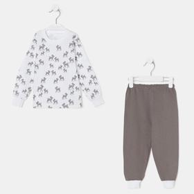 Пижама для девочки НАЧЁС, цвет белый/тёмно-серый, рост 104 см