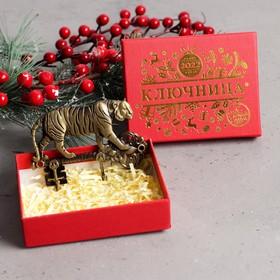 """Ключница тигр на ключе """"Достатка в дом"""", 10,2 х6,5 см"""