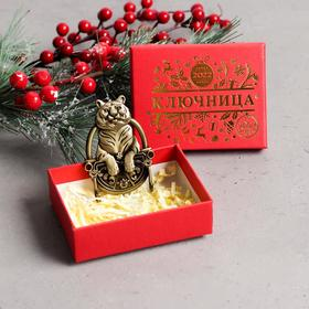 """Ключница тигр """"Охраняет дом"""", 8 х 6см"""