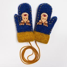 Варежки детские, цвет синий, размер 11 (1-3 года)