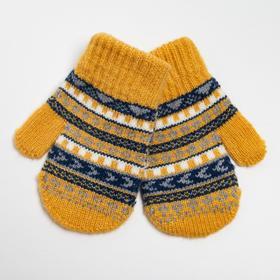 Варежки детские, цвет жёлтый, размер 11 (1-3 года)