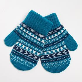 Варежки детские, цвет голубой, размер 11 (1-3 года)