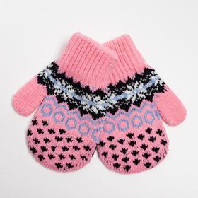 Варежки детские, цвет розовый, размер 11 (1-3 года)
