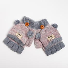 Перчатки детские, цвет тёмно-серый, размер 14 (2-3 года)