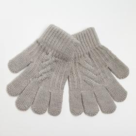 Перчатки детские, цвет серый, размер 16 (3-6 лет)