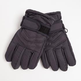 Перчатки детские, цвет серый, размер 14 (3-6 лет)