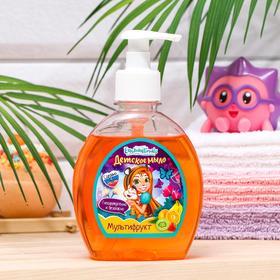 Детское жидкое мыло с ароматом Мультифрукт, «Enchantimals», 250 мл