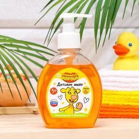 Детское жидкое мыло с ароматом Персик, «Оранжевая корова», 250 мл