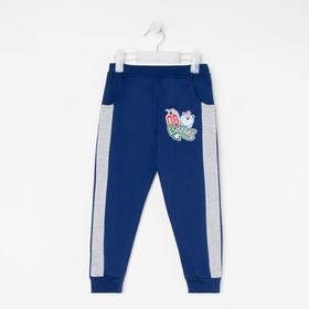 Брюки для мальчика, цвет тёмно-синий/меланж, рост 92 см