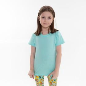 Футболка детская, цвет мята, рост 122 см