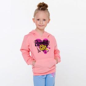 Толстовка для девочки, цвет светло-розовый, рост 110 см