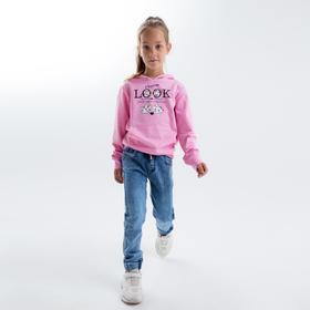 Толстовка для девочки, цвет розовый, рост 110 см