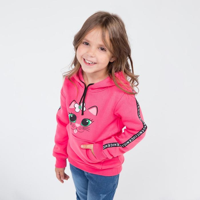 Толстовка для девочки, цвет розовый, рост 98 см - фото 107031416