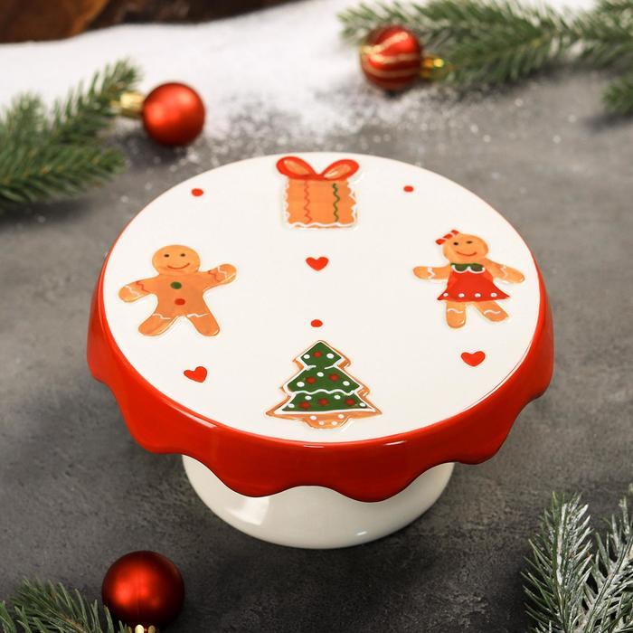 Блюдо для торта Доляна «Пряник», 16×8,2 см